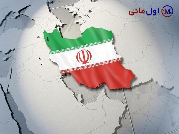 صرافی های ایرانی
