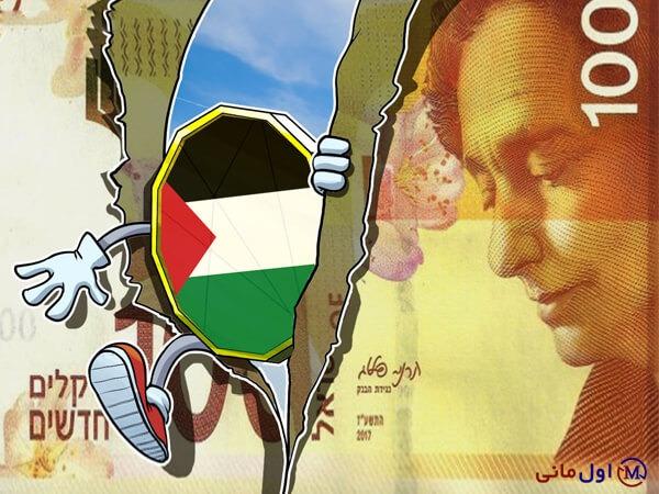 عرضه ارز دیجیتال ملی فلسطین