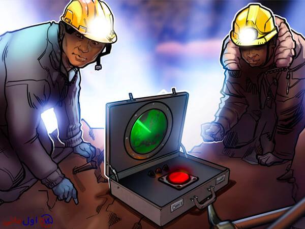 استخراج ارزهای دیجیتال