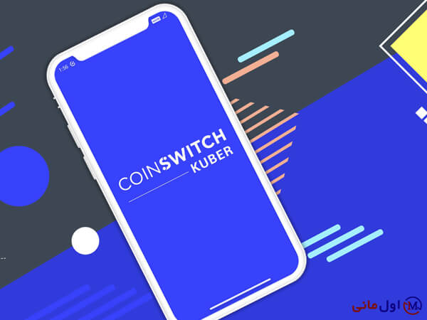 CoinSwitch_Kuber